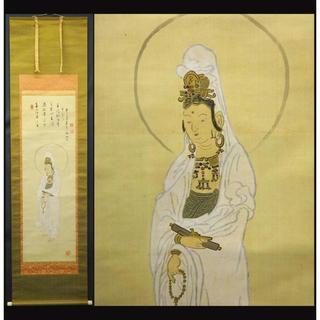 掛軸 在銘『白衣観音図』絹本 共箱付 掛け軸 w041603(絵画/タペストリー)