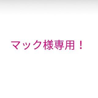 アムウェイ(Amway)の【マック様専用】ボタニカルフェイシャルオイル(フェイスオイル/バーム)