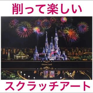 ☆S15☆スクラッチアート 大 風景 趣味 削る 絵 塗り絵(その他)