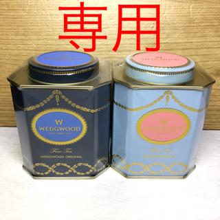 ウェッジウッド(WEDGWOOD)の☆新品未開封☆ウェッジウッド 紅茶 3缶セット(茶)