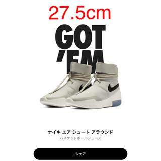 FEAR OF GOD - Nike x Fear Of God AirShootAround 27.5cm