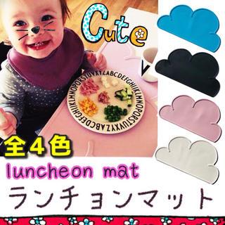 インスタでも大人気♡ランチョンマット 食事マット  (テーブル用品)