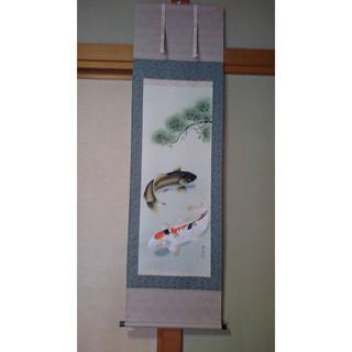 掛軸 河田雲鳳「松下双鯉」鯉の図 絹本 番号14260(絵画/タペストリー)