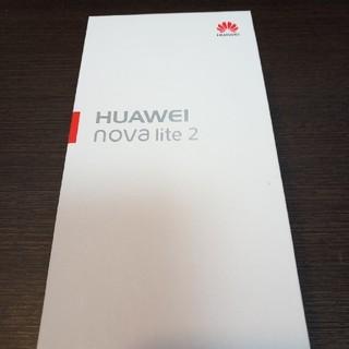HUAWEI nova lite2 Black 32GB