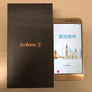 エイスース(ASUS)のASUS エイスース ZenFone 3 ZE520KL SIMフリー ゴールド(スマートフォン本体)