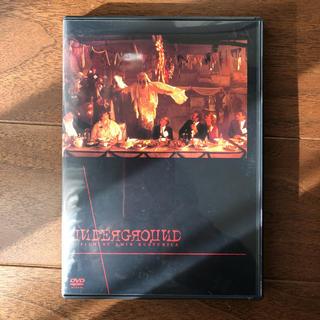 アンダーグラウンド DVD(外国映画)
