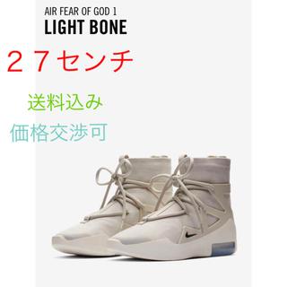 NIKE - NIKE AIR FEAR OF GOD 1 LIGHT BONE ナイキ 27