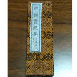 中国 墨(書道用品)
