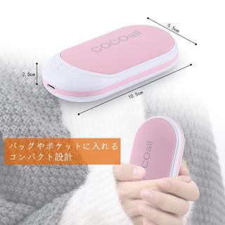 新品送料込み★充電式カイロ  モバイルバッテリー 大容量 50