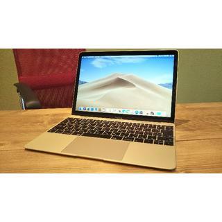 Mac (Apple) - MacBook 12inch 2017 MNYK2J/A