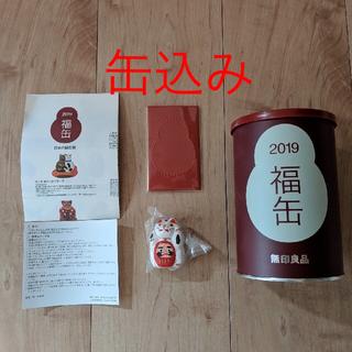 MUJI (無印良品) - 無印良品  福缶  ダルマ抱き招き猫