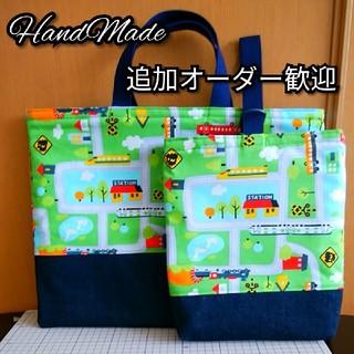 レッスンバッグ 上履き袋 絵本袋 男の子 ハンドメイド 新幹線 電車 乗り物(バッグ/レッスンバッグ)