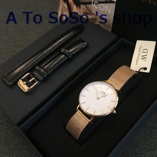 ダニエルウェリントン(Daniel Wellington)の☆DW 人気アイテム 32ミリ セット 時計とベルト ブラック(腕時計)