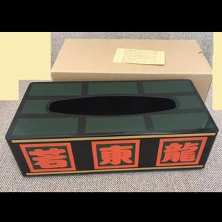 若東龍 相撲 ティッシュBOX(ティッシュボックス)
