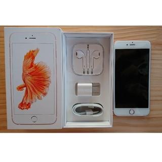 iPhone - iPhone6s Plus 64GB ローズゴールド simフリー