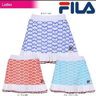 フィラ(FILA)の新品 2018SS フィラ テニススコート ブルーライト/エレッセ プリンス (ウェア)