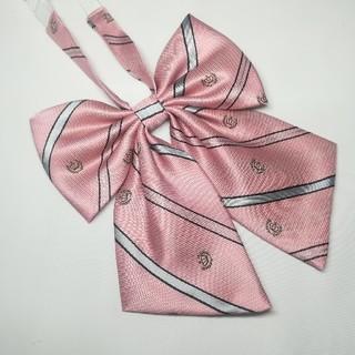 スクールリボン ピンク ストライプ クラウン(小道具)