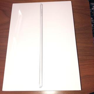 iPad - 【新品・未開封】iPad 32GB Wi-Fi シルバー MR7G2J/A