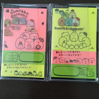サンエックス - 新品★すみっコぐらし 蛍光ふせんメモ 2個