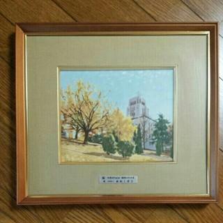 木製額縁 明茶色 金枠縁取り 1988年(絵画額縁)