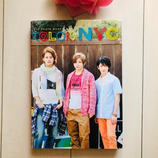 エヌワイシー(NYC)の☆NYC COLORS 写真集☆(アイドルグッズ)