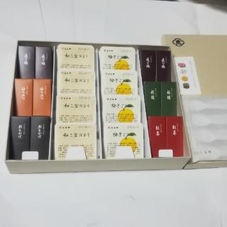 虎屋 季節の煉菓子詰合せ(和三盆だより&柚子ごよみ8個・小型12本 合計20
