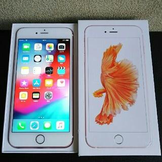 Apple - iphone6s plus 64gb