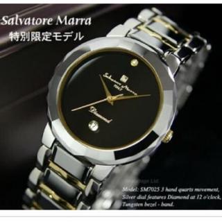 サルバトーレマーラ(Salvatore Marra)の定価26万サルバトーレマーラ 限定腕時計(腕時計(アナログ))