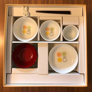 お食い初め ミッフィー 食器(お食い初め用品)