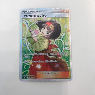 ポケモン - ポケモン カード エリカのおもてなし