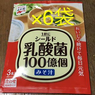 永谷園 シールド乳酸菌100億個 みそ汁 1袋3食入り  6袋(インスタント食品)