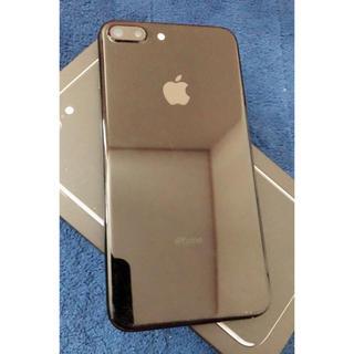iPhone - iPhone7plus(SIMフリー対応可能)