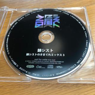 韻シスト 韻シストのきまぐれミックス3(ヒップホップ/ラップ)