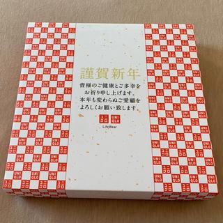 ユニクロ(UNIQLO)のユニクロ UNIQLO 紅白タオル 未使用(タオル/バス用品)