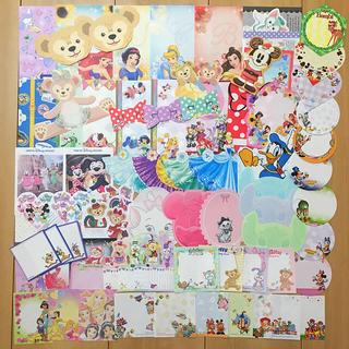 ディズニー(Disney)のディズニーバラメモ80枚(ノート/メモ帳/ふせん)