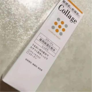 コラージュフルフル(コラージュフルフル)の新品未使用未開封コラージュ薬用保湿化粧水120ml しっとりタイプ(化粧水 / ローション)