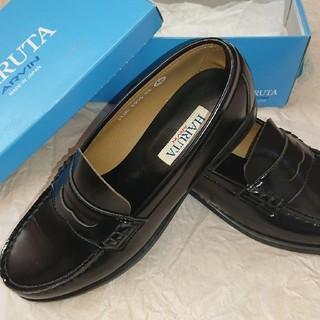 ハルタ(HARUTA)のHARUTA ARVIN 25cm(ローファー/革靴)
