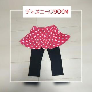ディズニー(Disney)のディズニー ズボン   スカート  90(パンツ/スパッツ)