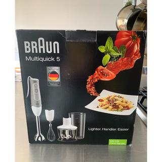 ブラウン(BRAUN)の新品◾︎1年保証付◾︎ブラウン マルチクイック(調理機器)