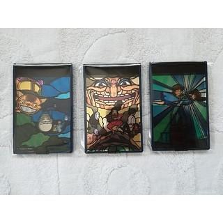 ジブリ - ジブリ 富山 限定 ガラス美術館  レア 新品 未使用 ミラー