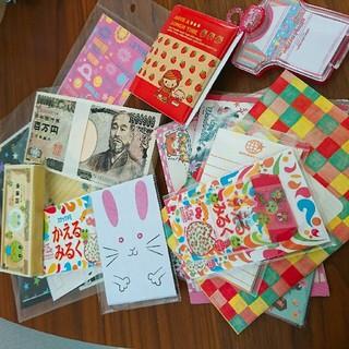 便箋セット(ノート/メモ帳/ふせん)