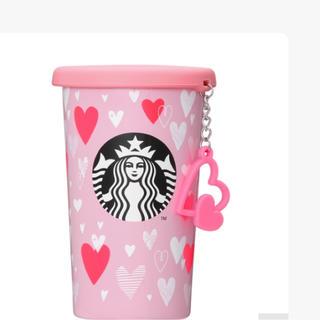 スターバックスコーヒー(Starbucks Coffee)のスターバックスバレンタイン (タンブラー)