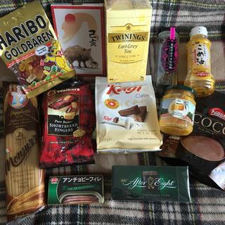 カルディ(KALDI)のカルディ 福袋 詰め合わせ(菓子/デザート)
