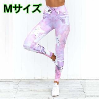 タイダイ柄 ピンク Mサイズ ヨガウェア ヨガパンツ (ヨガ)