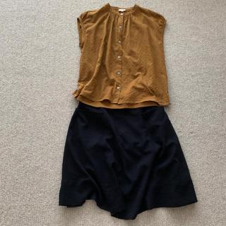 TOMORROWLAND - Soeur + margaret howell skirt set !!!