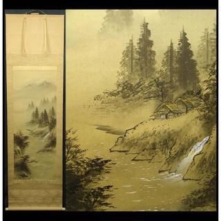 掛軸 芝〇銘『山水図』絹本 掛け軸 w052409(絵画/タペストリー)