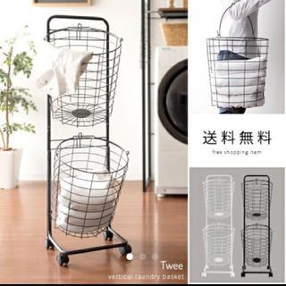 【超便利‼️】 モダン 洗濯 ランドリーバスケット(バスケット/かご)