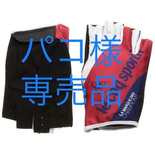 ルコックスポルティフ(le coq sportif)の★ルコックスポルティフ  サイクリンググローブ   Mサイズ☆(ウエア)