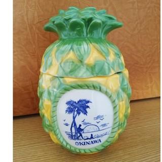 パイナップルシュガーポット 沖縄 お土産(テーブル用品)