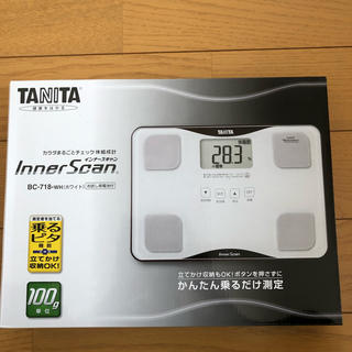 タニタ(TANITA)のタニタ 体重計(体重計/体脂肪計)